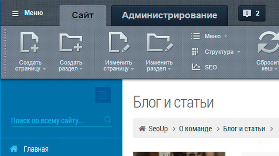 Восстановление пароля администратора битрикс битрикс entity datamanager